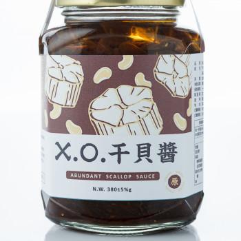 嚴選のX.O.干貝醬(原味)