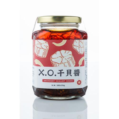 嚴選のX.O.干貝醬(辣味)